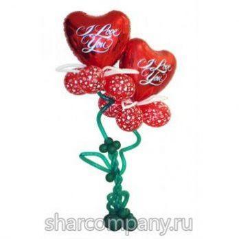 Композиция из шаров «С любовью!»