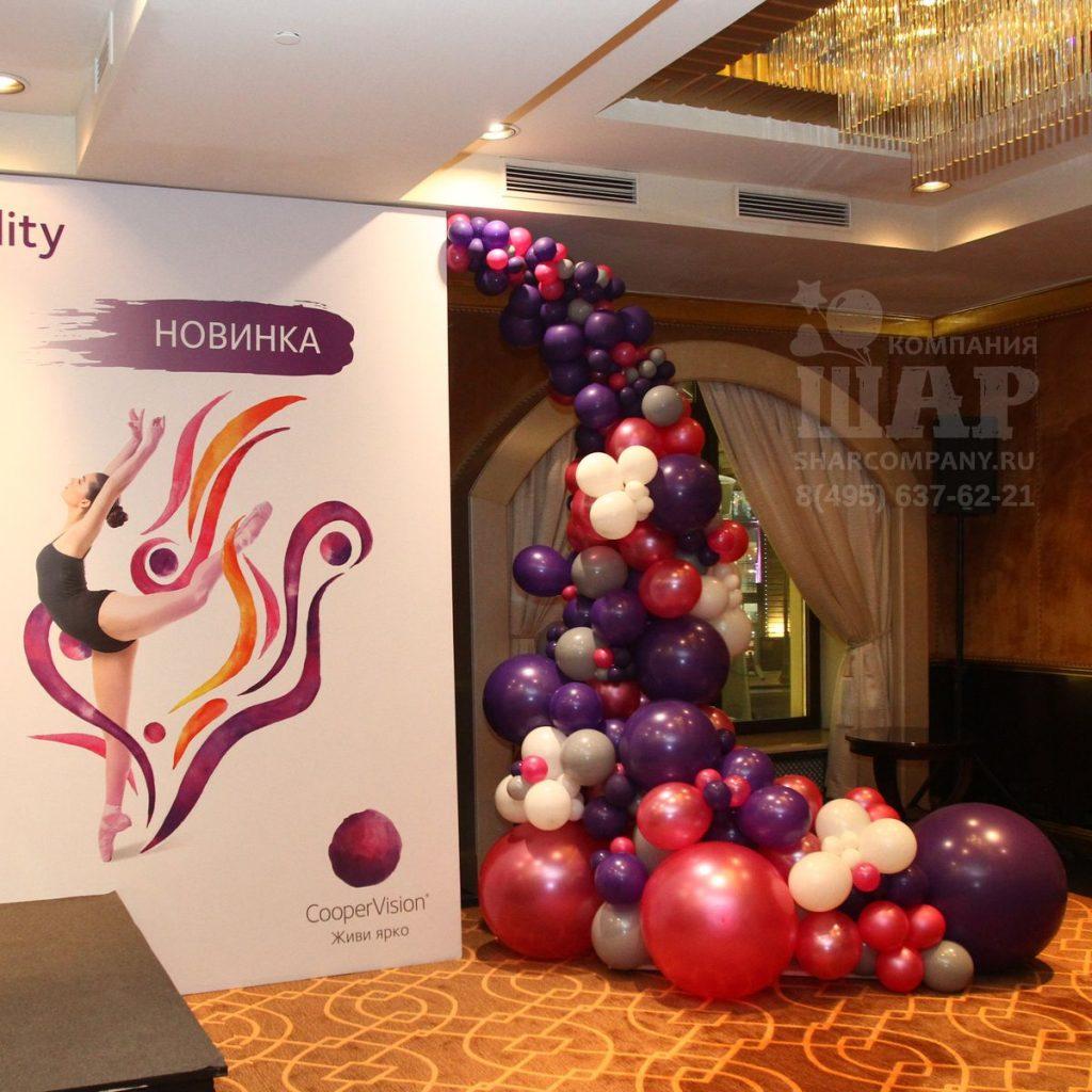 оформление конференции шарами