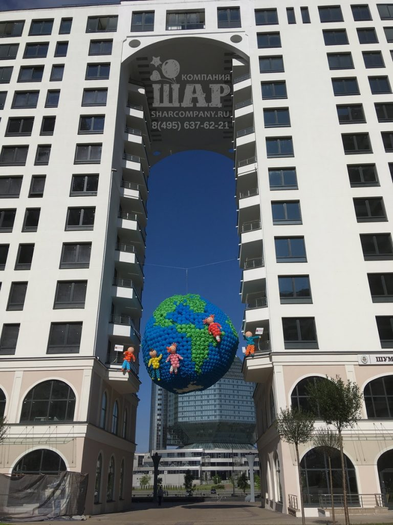 гигантский шар из шариков