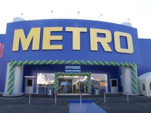 Открытие магазина Metro