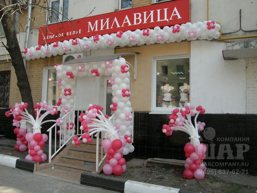 открытие магазина милавица