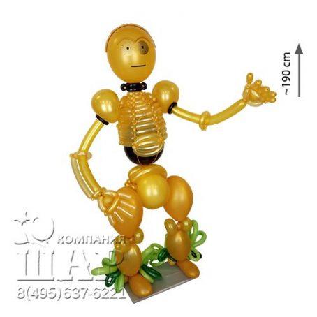 робот C-3PO