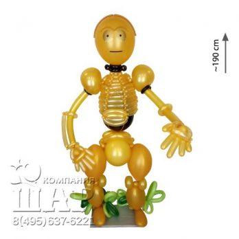 Фигура из шаров «C-3PO»