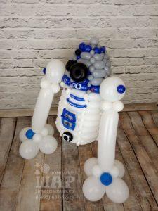 робот Р2Д2 из шариков