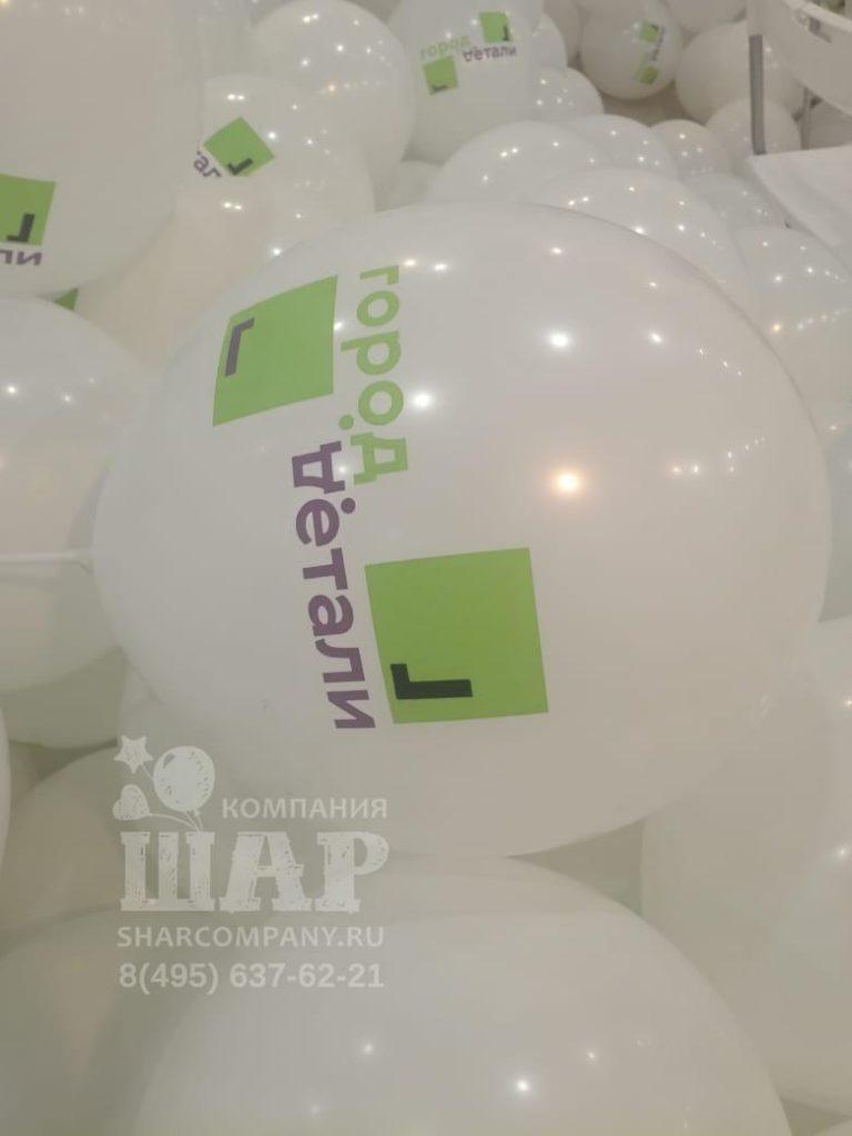 Раздача 30.000 воздушных шаров