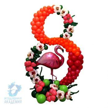 Цифра из шаров «Фламинго»