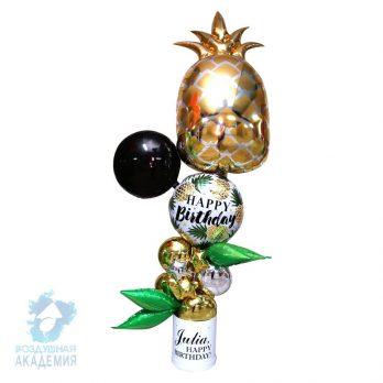 Фигура из шаров «Подарочный ананас»