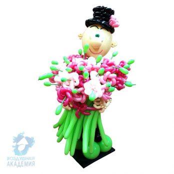 Фигура из шаров «Влюбленный джентльмен»