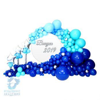 Фотозона из воздушных шаров с кругом