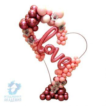 Сердце из шаров «Love»