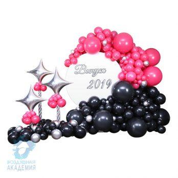 Фотозона из воздушных шаров «Выпускной»