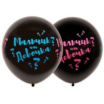 Большой воздушный шар «Угадайте кто?»