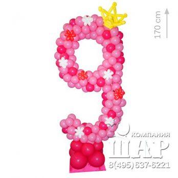 Цифра из шаров «Цветочная»