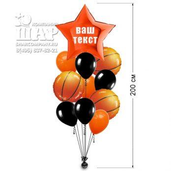Букет воздушных шаров «Подарок баскетболисту»