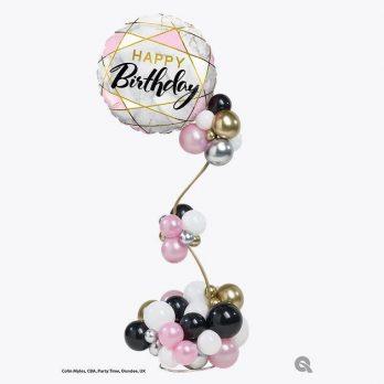 Композиция из шаров «Элегантный день рождения»
