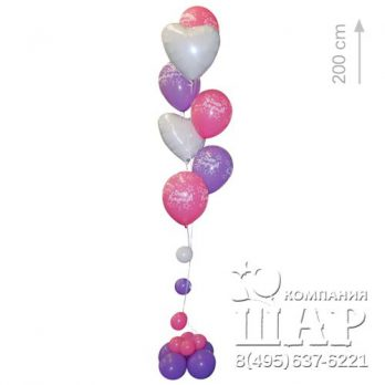 Букет из шаров «С днем рождения принцесса!»