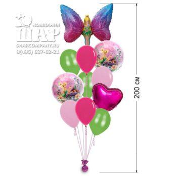 Облако воздушных шаров «Маленькая Фея»