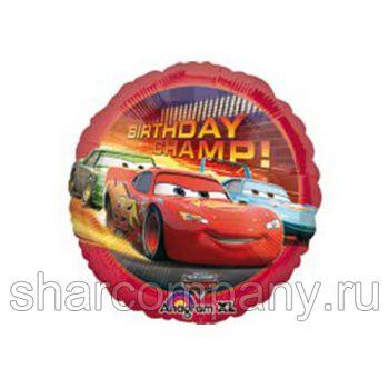 фольгированный шар тачки