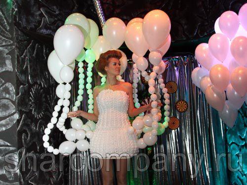 заказать платье из шаров