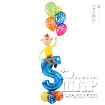 Цифра из шаров «Озорной мальчуган»