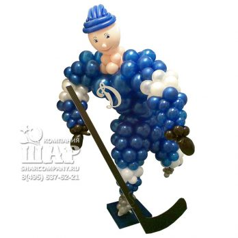 Фигура из шаров «Хоккеист»