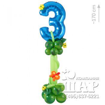 """Цифра из шаров """"Цветы и бабочки"""""""