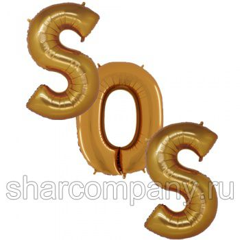 """Буквы из шаров """"S.O.S"""""""