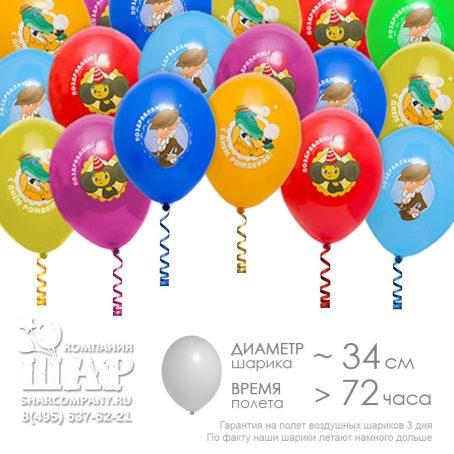 """Облако гелиевых шаров """"Чебурашка"""""""