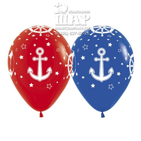 """Гелиевые шары """"Капитан"""""""