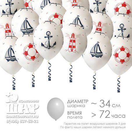 """Гелиевые шары """"Моряк"""""""