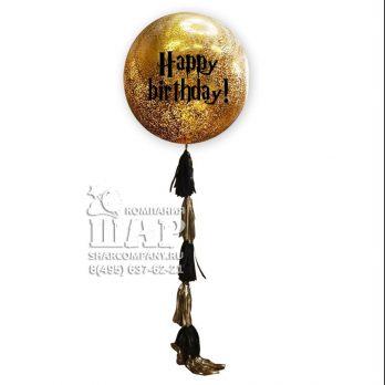 Большой шар «Гарри Поттер»