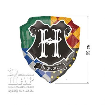 Фольгированный шар «Герб Хогвартса»