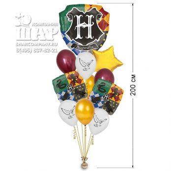 Букет из шаров «Школа Хогвартс»