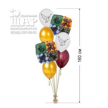 Букет из шаров «Школа Хогвартс» — Мини