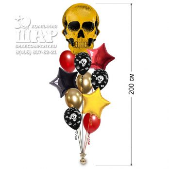 Букет из шаров «Золото пиратов»