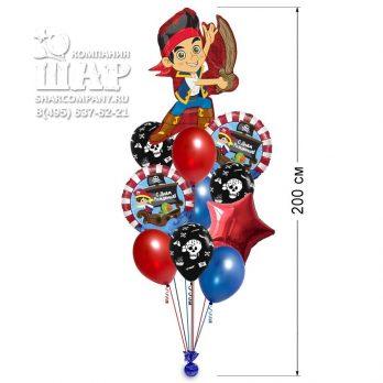 Букет из шаров «С днем рождения, Пират»