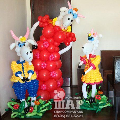 """фигуры из шаров """"Коза с козлятами"""""""