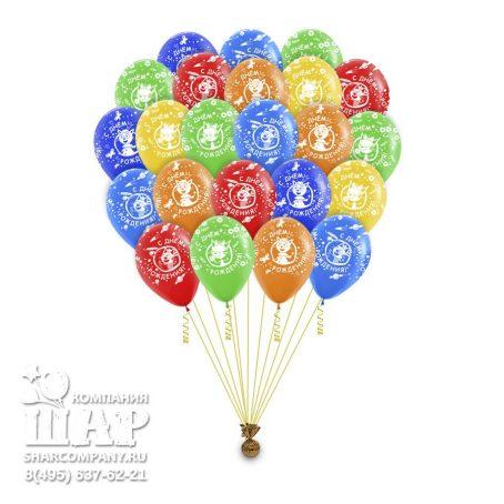 """Гелиевые шары """"Три Кота - С днем рождения!"""""""