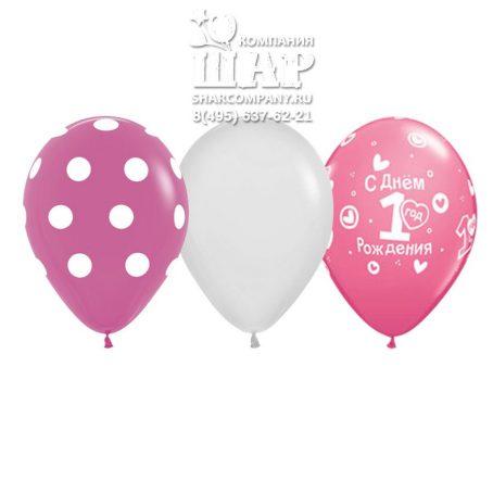 """Гелиевые шары """"Первый день рождения - девочка"""""""