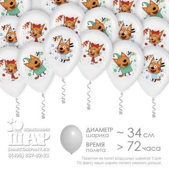 Гелиевые шары «Три Кота — Ура!»