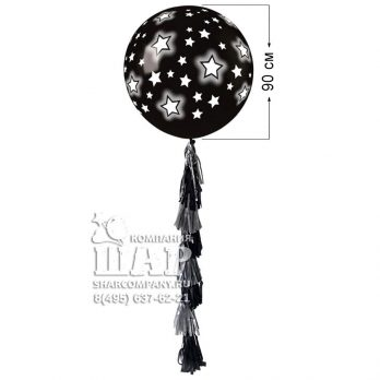 Большой шар «Космическое путешествие»