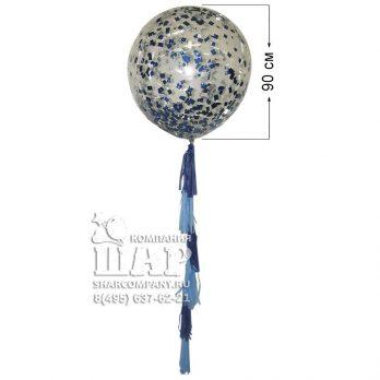 Большой шар «Звездное небо»
