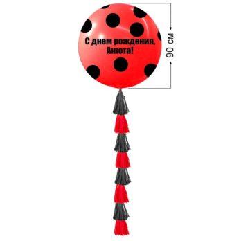Большой шар «Леди Баг»
