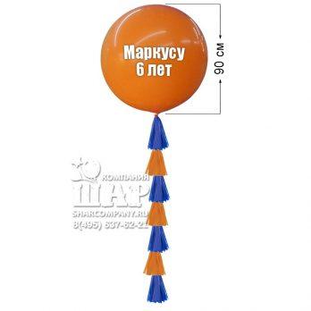 Большой шар «Гравити Фолз»