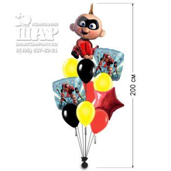 Букет из шаров «Суперсемейка малыш ДжекДжек»