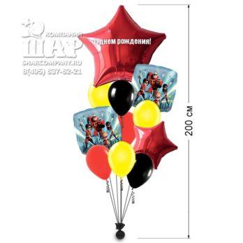 Букет из шаров «Суперсемейка поздравляет»