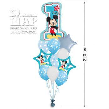 Букет из шаров «Микки — 1-й День рождения»