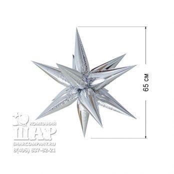 Фольгированный шар «Звезда остроконечная»