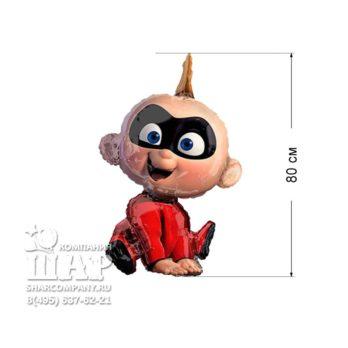 Фольгированный шар «Суперсемейка малыш ДжекДжек»
