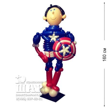 "Фигура из шаров ""Капитан Америка"""